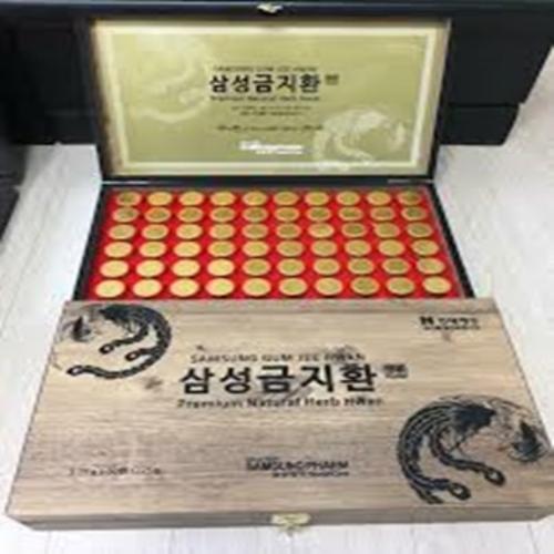 An cung ngưu hoàn -Sam sung Hàn Quốc 60 viên hỗ trợ điều hòa và ổn định huyết áp
