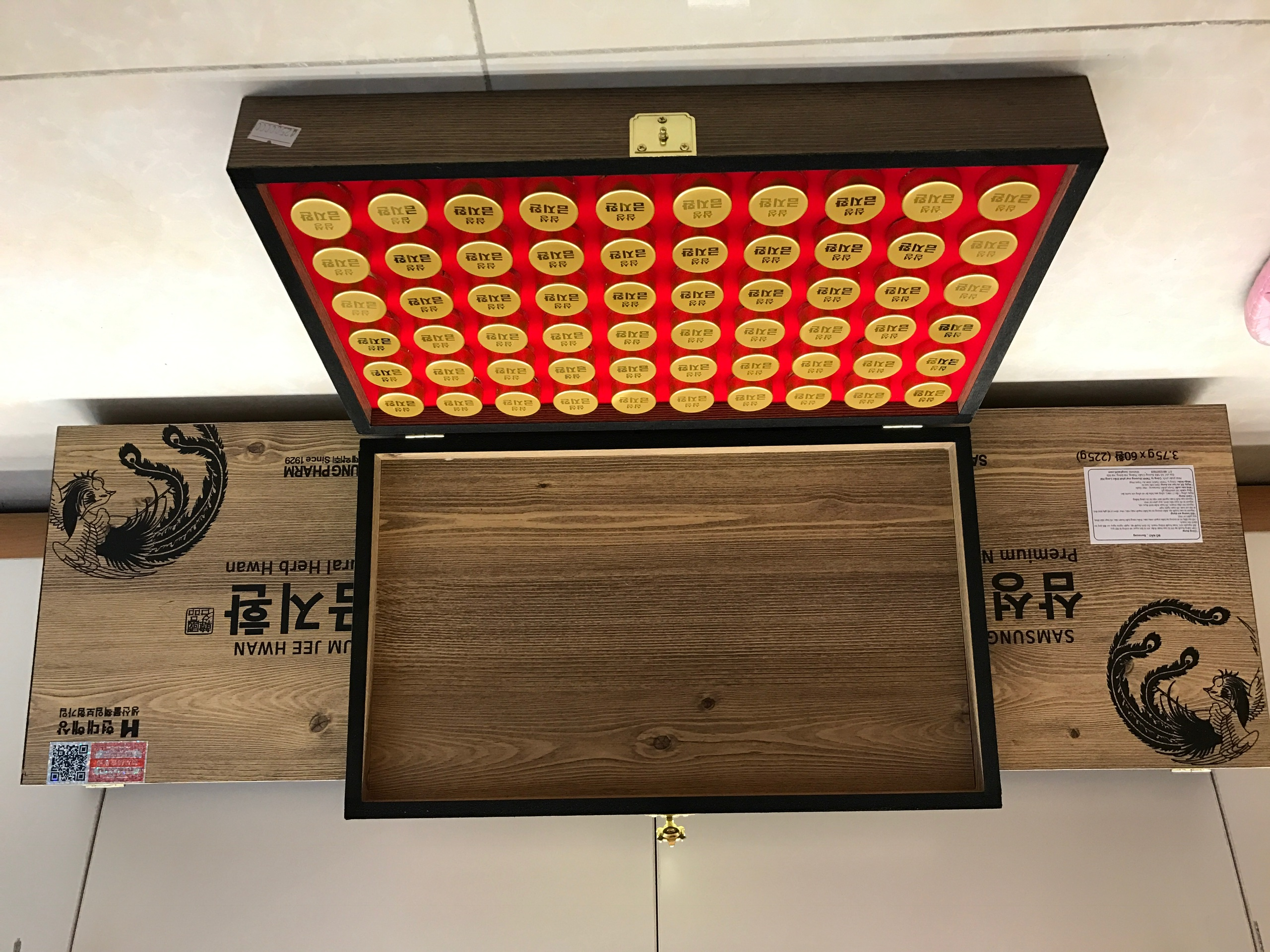 AN CUNG NGƯU HOÀNG HÀN QUỐC HỘP GỖ 60 VIÊN SAMSUNG GUM JEE HWAN