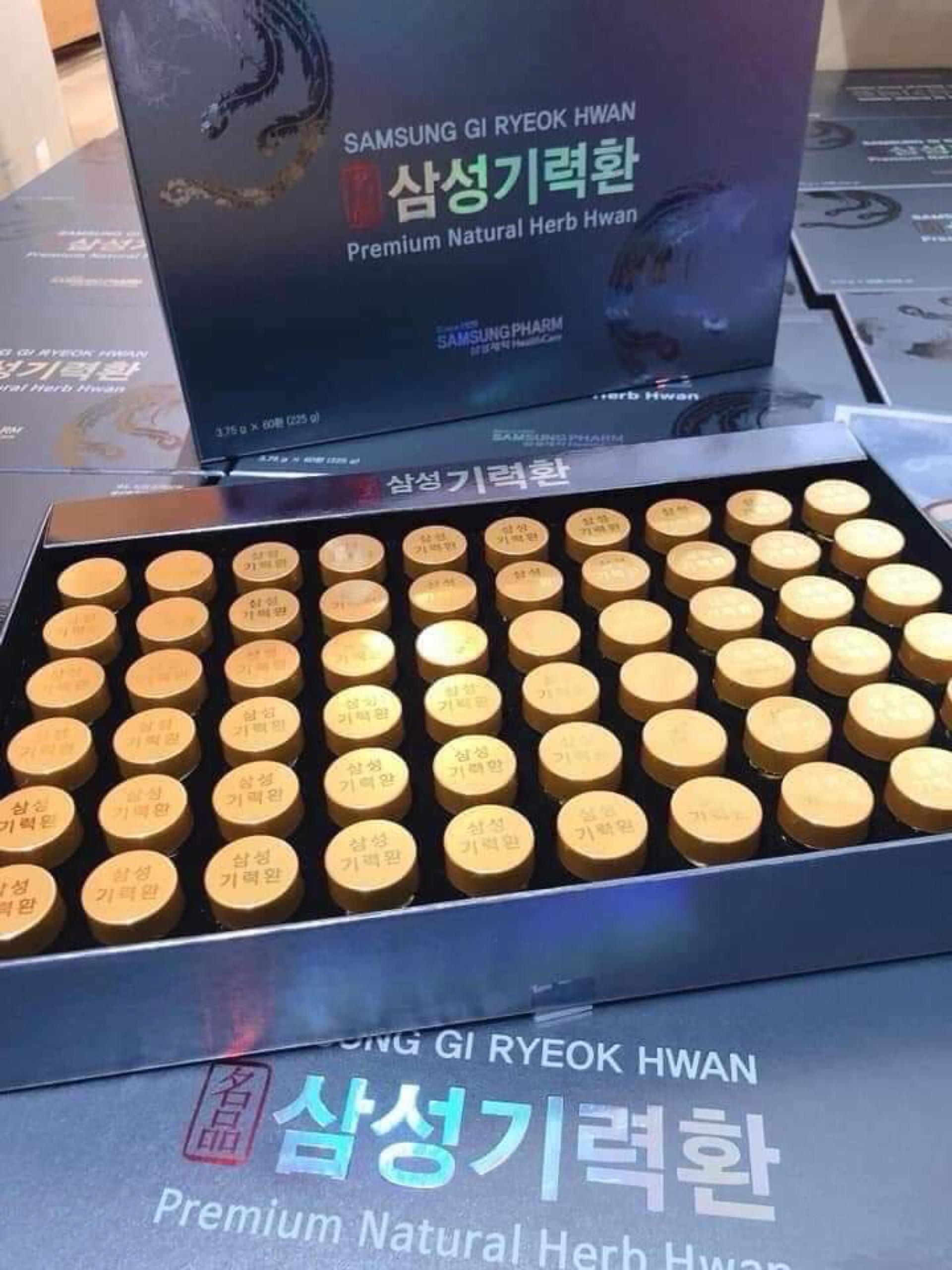 An Cung Ngưu Hoàng Hoàn Samsung Gi Ryeok Hwan Hộp Giấy 60 Viên